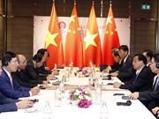越南政府总理阮春福出席第35届东盟峰会期间开展的活动(组图)