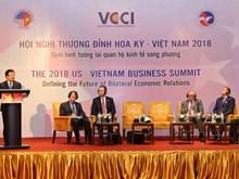2018年越美工商峰会在河内召开(组图)