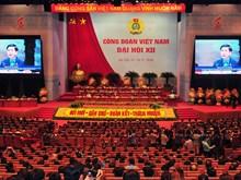 越共中央总书记阮富仲等党和国家领导出席越南工会第十二届全国代表大会全体会议(组图)