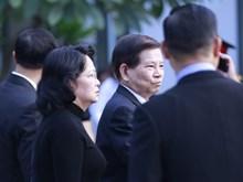 陈大光同志遗体告别仪式在陈圣宗街5号国家殡仪馆举行(组图)