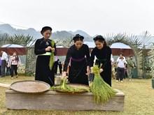 宣光省欢度打扁糯米片节(组图)