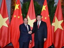 越南政府总理阮春福出席中国国际进口博览会期间开展各项活动(组图)
