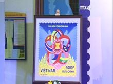 越通社新闻节目2015年8月7日