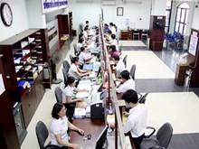 越南进入电子政务发展指数高的国家之列