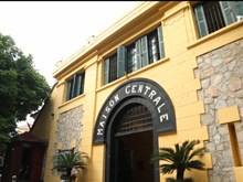 河内市火炉监狱博物馆