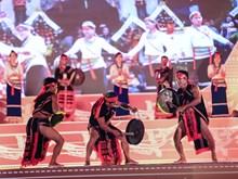 颇具特色的越南中部各民族文化节亮相广南省(组图)