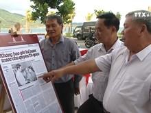 2018年有关黄沙的新闻资料展在岘港市开展
