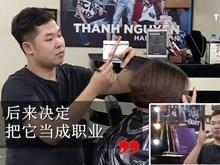 一位哑聋发型师的成功故事