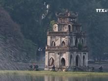 河内市入围世界最佳旅游城市名单