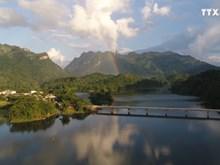 宣光省纳杭-林平自然保护区被列入国家级遗迹区