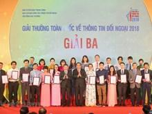 政府总理阮春福出席2018年全国对外新闻奖颁奖仪式(组图)