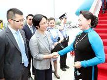 越南国会主席阮氏金银抵达江苏 开始对中国进行正式访问(组图)