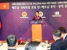 国会主席阮氏金银访问韩国展开的系列活动(组图)