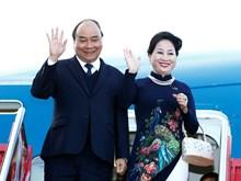 越南政府总理阮春福赴奥斯陆 开始挪威访问之行(组图)