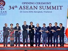 越南政府总理阮春福出席第34届东盟峰会开幕式(组图)