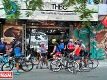 THBC自行车爱好者的聚集地
