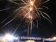 越南各地人民喜迎2019年新年(组图)