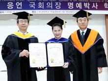 越南国会主席阮氏金银获颁韩国釜庆国立大学名誉博士学位(组图)