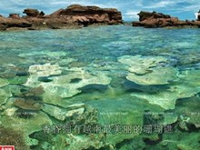 原始的坚江省安泰群岛