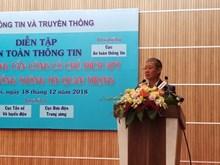 越南举行最具规模的网络安全攻防应急演练