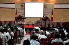 2015年越柬经济论坛在金边举行