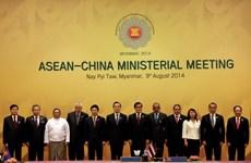 落实《东海各方行为宣言》第九次高官会在中国举行