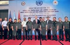 越南希望在维和行动领域继续受到联合国和美国的援助