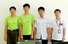 参加2015年国际信息学奥林匹克竞赛的四名越南学生均获奖