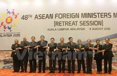 第48届东盟外长会议:充分发挥东盟在解决东海问题中的作用
