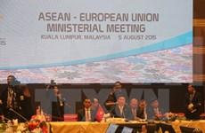 东盟与各伙伴国承诺加强合作维护地区和平稳定与发展