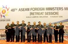第48届东盟外长会议联合公报聚焦东海问题