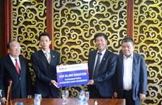越南投资发展银行向缅甸灾民提供5万美元的救灾援助