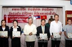 为老挝安全部干部战士们开设的首个越语培训班已结业