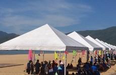 """""""大学生与祖国海洋岛屿""""夏令营在平定省开营"""