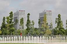 越南启动创建生态工业园区倡议