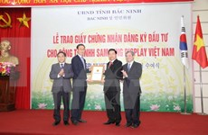 越南北宁省安丰工业区吸引投资资金75亿美元
