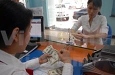 越南国家银行将越盾兑美元汇率上调1%由原来的2%扩大到3%