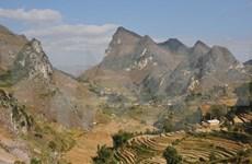 越南河江省同文岩石高原瑜伽国家公园正式成立
