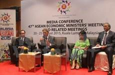 东盟经济部长会议完善建设经济共同体的措施