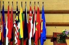 第47届东盟经济部长会议及系列会议在马来西亚开幕