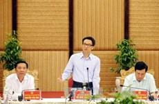 越南政府副总理武德儋赴广宁省调研