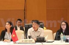 第47届东盟经济部长会议及系列会议筹备会议落幕
