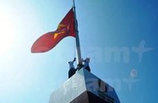 广宁省:东北地区前哨岛祖国旗台竣工