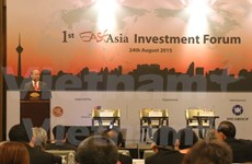 首届东亚投资高层论坛在马来西亚开幕