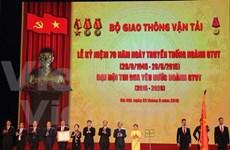越南交通运输部荣获一级独立勋章
