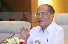 越南国会主席阮生雄即将出访美国并出席第四届世界议长大会