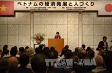 越南重视加强与日本在人力资源培训领域的合作