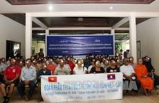 越南胡志明市眼科医院为老挝万象贫困白内障患者免费手术