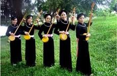 越南岱侬傣三族天曲拟申报联合国人类非物质文化遗产