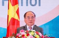 国会主席阮生雄启程赴美出席第四次世界议长大会并正式访美